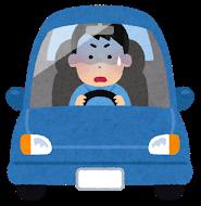強迫性障害 車の運転